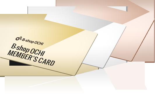 B-shop OCHI  MEMBER'S CARD