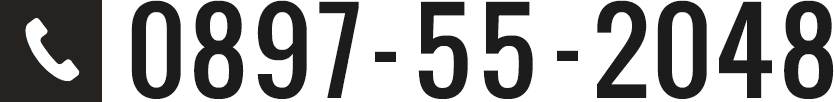 0897-55-2048