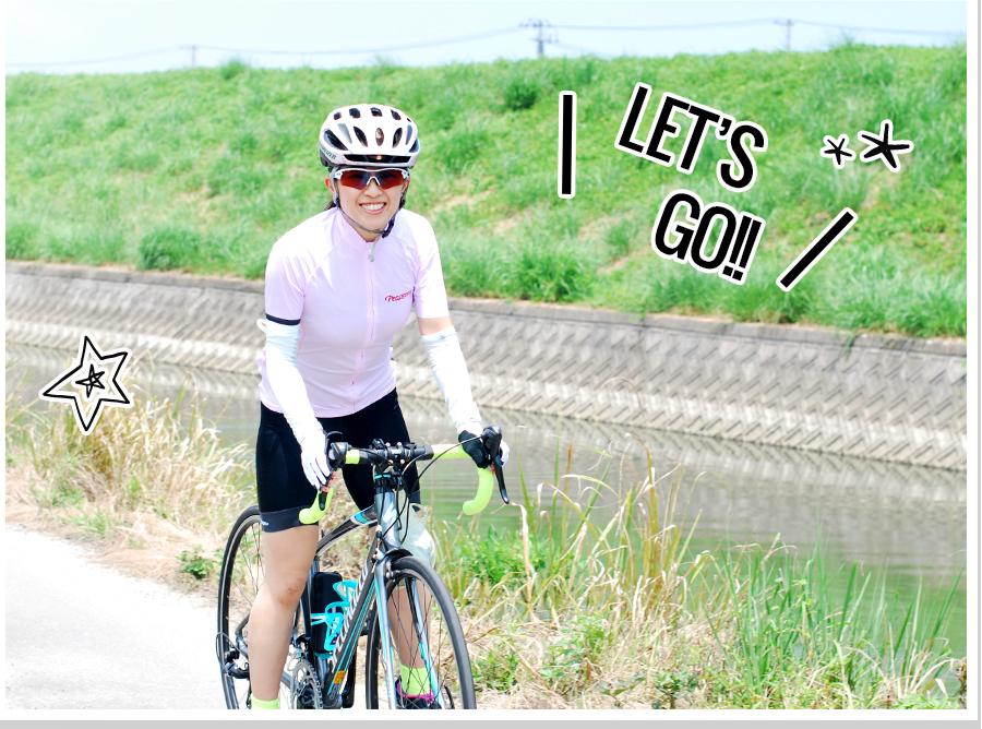 気の合う仲間とサイクリングへ!