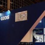 GIOS / ジオス