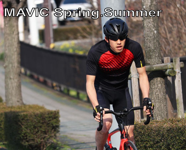2017MAVIC SPRINGU & SUMMER