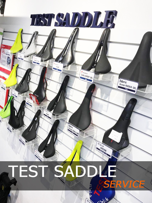 TEST-SADDLE-SERVICE