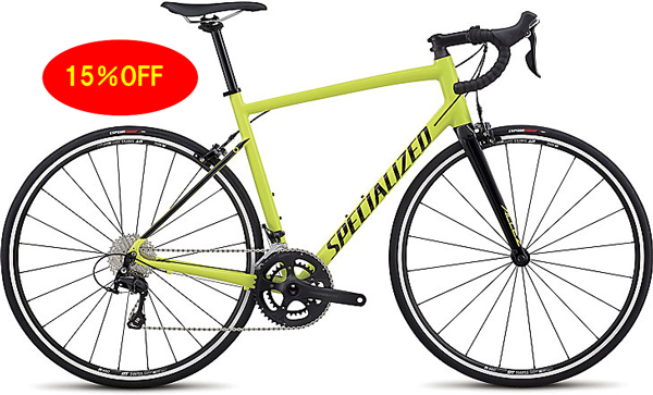 allez-elite-YelowBlk-sale