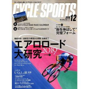 CYCL SPORTS