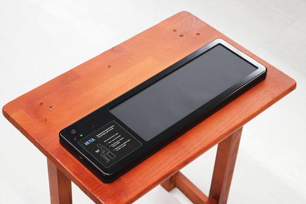 デジタルシットボーンデバイス