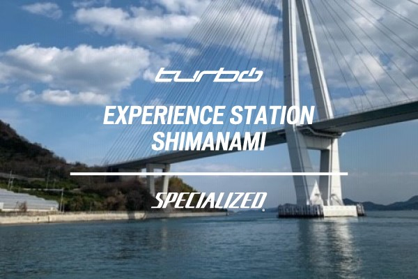 Turbo Experience Station Shimanami