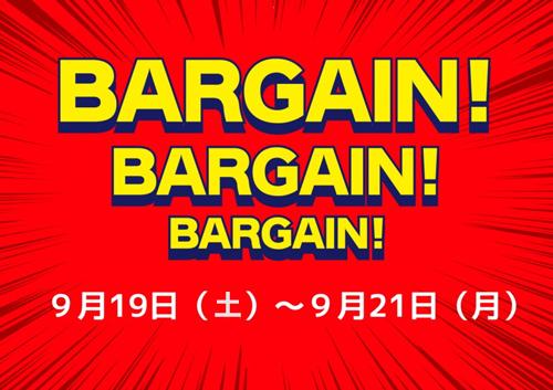 BARGAIN-(1)
