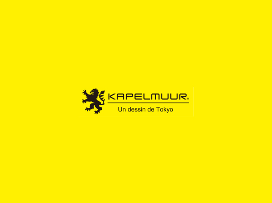 KAPELMUUR / カペルミュール