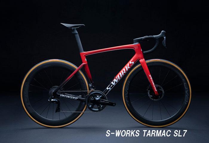 S-WORKS-TARMAC-SL7